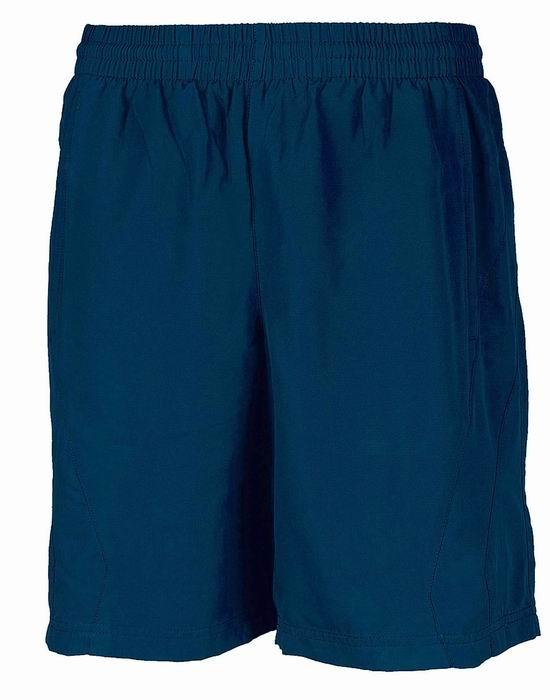 Sportovní šortky unisex (dìtské - dorost.) - Výprodej - zvìtšit obrázek