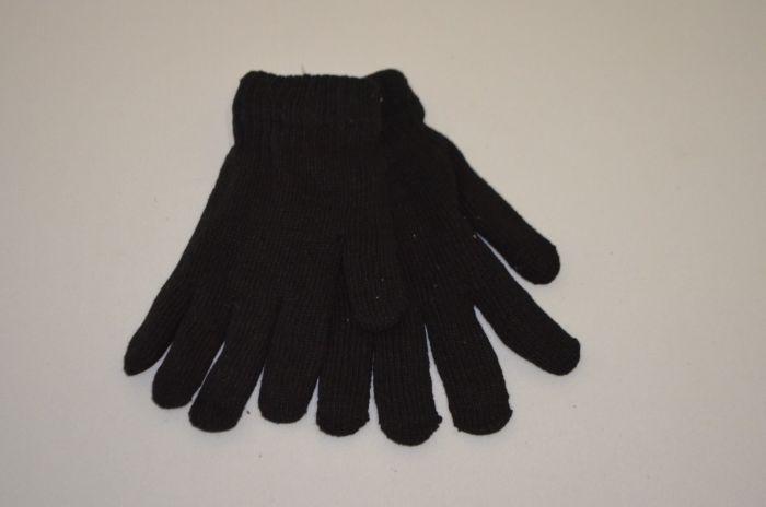 Teplé prstové rukavice - zvìtšit obrázek